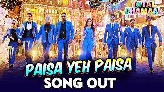 Paisa Paisa Song Out | Total Dhamaal | Ajay Devgn Anil Kapoor, Madhuri Dixit, Arshad Warsi