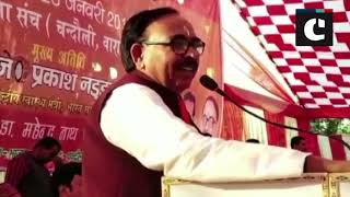 UP BJP chief attacks Akhilesh & Mayawati over 'shawl' gift with Guest House scandal