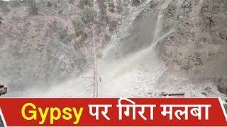 जम्मू-श्रीनगर NH पर Army Gypsy हुई हादसे का शिकार, IGP ट्रैफिक ने हाईवे का किया मुआयना