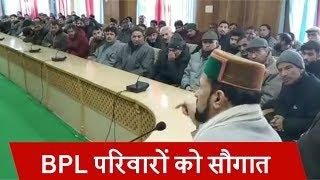 PM उज्जवला योजना से खिले BPL परिवारों के चेहरे, मुफ्त LPG गैस कनेक्शन की मिली सौगात