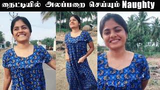 Naughty girl dance in Nighty | Tik Tok viral video