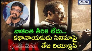 Director Teja Reaction About NTR Biopic Kathanayakudu | Teja Kathanayakudu | Krish | Top Telugu TV