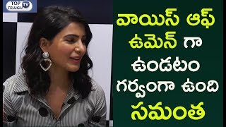 Its A Honor To Be A Voice Of Women : Samantha | Samantha Press Meet | Top Telugu TV
