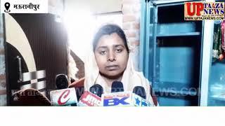 मऊरानीपुर में हो रहीं है ताबड़तोड़ चोरियां