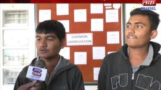 Virani School - PM Modi's 'Examination  Discussion' program