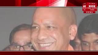 उरी फिल्म होगी टैक्स फ्री, मंत्रियों के साथ देखेंगे योगी आदित्यनाथ / THE NEWS INDIA