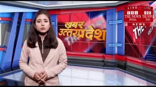 [ Kanpur ] कानपुर के होटल के किचन  में लगी आग, चारो तरफ मची अफरा तफरी / THE NEWS INDIA