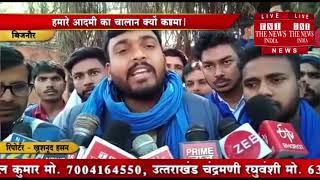 [ Bijnor ] बिजनौर में पुलिस द्वारा भीम आर्मी के कार्यकर्त्ता का चालाना काटने पर हुआ विवाद