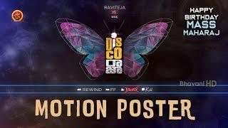 Disco Raja Movie Motion Poster | Ravi Teja | Payal Rajput | VI Anand | Thaman S