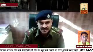नालागढ़ की किरपालपुर में प्रवासी युवती पर एसिड अटैक मामला पुलिस ने 8 दिनों में सुलझाया मामला