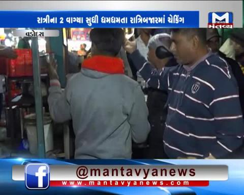 Vadodara: Health Department raids on Food Market & issued notices to 4 shops