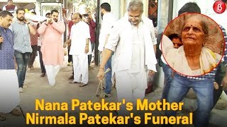 Nana Patekar Breaks down in tears at mother Nirmala Patekar's funeral