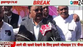 बुरहानपुर विधानसभा के निर्दलीय विधायक ठाकुर सुरेंद्र सिंह( शेरा भैया) ने कांग्रेस के पक्ष में बयान