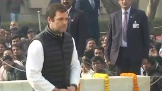 Congress President Rahul Gandhi Pay Tribute on the 71st death anniversary of Mahatma Gandhi