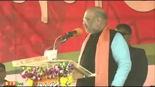 For Bengal, upcoming election is an opportunity to turn Bengal in to Sonar Bengal- Shri Amit Shah
