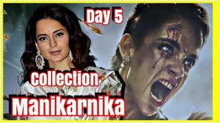 #Manikarnika Movie Box Office Collection Day 5 l Kangana Ranaut's Film Slows Down