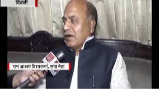 #INDIAVOICE ने सपा नेता राम विश्वकर्मा से की खास बातचीत