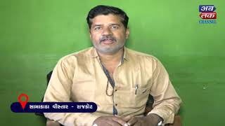 The new rules of the Trai Cable industry   Special Covrage by  Abtak Channel   ||  Abtak Channel
