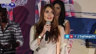 Sakala Kala Vallabudu Movie Trailer Launch | Tanishq Reddy | Meghla Mukta | Top Telugu TV