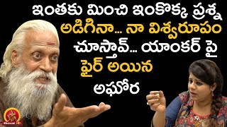 Aravind Aghora Fires On Anchor Swetha Reddy - Aravind Aghora Exclusive Interview