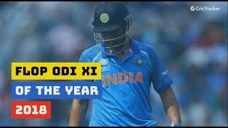 Flop ODI XI of the year 2018 - MS Dhoni to captain and keep wickets