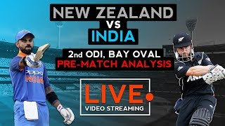 India vs New Zealand 2nd ODI (2019) | Pre Match Analysis  | Cricket Live Streaming