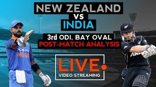 India vs New Zealand 3rd ODI (2019) | Post Match | Cricket Live Streaming