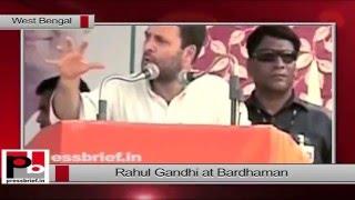 Rahul Gandhi addresses Congress rally in Bardhaman at West Bengal
