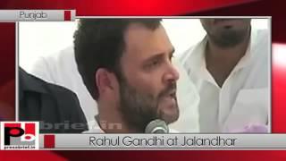 Rahul Gandhi at Jalandhar (Punjab)