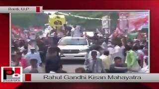 Rahul Gandhi road show in Basti district of Uttar Pradesh