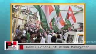 Rahul Gandhi at Kisan Mahayatra, Uttar Pradesh