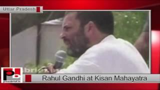 Rahul Gandhi at Kisan Mahayatra in Jhansi (Uttar Pradesh)
