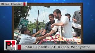 Rahul Gandhi- Kisan Mahayatra in Uttar Pradesh