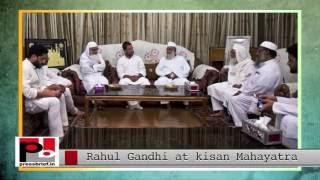 Rahul Gandhi- Kisan Mahayatra in Deoband, Uttar Pradesh
