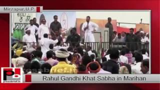 Rahul Gandhi at 'Khat Sabha' in Mirzapur, Uttar Pradesh