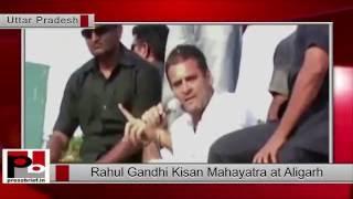 Rahul Gandhi- Kisan Mahayatra in Aligarh, Uttar Pradesh