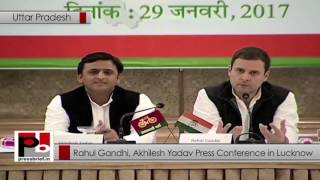 Rahul Gandhi, Akhilesh Yadav address joint press conference in Lucknow, Uttar Pradesh