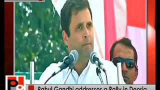 Rahul Gandhi addresses Public Rally in Deoria, (Uttar Pradesh) 27-02-2017