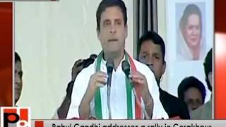 Rahul Gandhi addresses Public Rally in Gorakhpur, (Uttar Pradesh) 27-02-2017