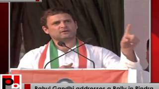 Rahul Gandhi addresses Public Rally in Pindra, (Uttar Pradesh) 02-03-2017