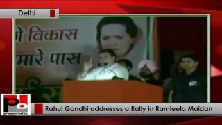 Rahul Gandhi addresses Public Rally in Ramlila Maidan, Delhi (07-03-2017)