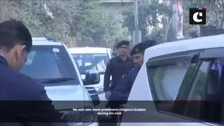 UP CM Yogi Adityanath arrives in Prayagraj to meet RSS chief Bhagwat