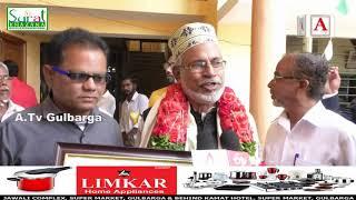 Sr Journalist Azizullah Sarmasth Ko Fakhre e Gulbarga Award