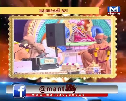 Vandanam: Mahabharat (30/01/2019)