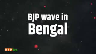 Reject the anarchy and save democracy in Bengal!  Support BJP for 'Sonar Bangla' again.