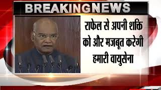 Govt struck at root of corruption- President Ram Nath Kovind