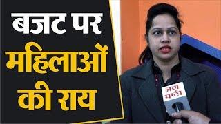 'महँगाई से राहत दे Modi Government'