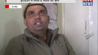 कूड़ादान में मिला 4 महीने का भ्रूण || ANV NEWS HARYANA