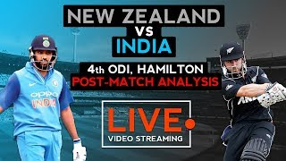 India vs New Zealand 4th ODI (2019) | Post Match | Cricket Live Streaming