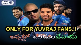 The Inspirational Journey Of Yuvraj Singh Who Defeats cancer | Yuvraj Singh Life Story For Yuvi Fans